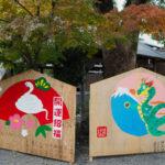 十二支の手作り大型絵馬が展示されている世木神社(伊勢市吹上)