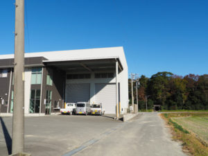 GLOBAL. 有限会社(三重県松阪市)