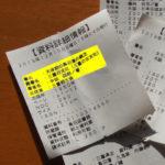 【資料詳細情報】鳥羽市立図書館
