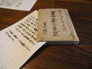 古文書の会(2020.02.08)@伊勢河崎商人館 河崎文庫