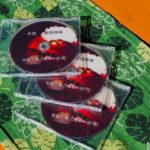 今朝に奉納した「今社 御頭神事」の記録写真 DVD