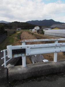 八王子川に架かる縁通寺橋(多気町丹生)