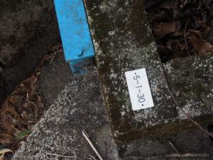 岩谷池から下流側の立梅用水「5-1-30」(多気町丹生)