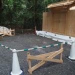 新しい社殿の前には未だ鳥居が立たない高河原神社(豊受大神宮 摂社)