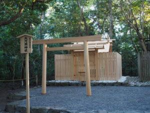 御遷座を終えた新しい殿舎、高河原神社(豊受大神宮 摂社)