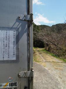 日の出橋東交差点(国道42号)〜神前神社(皇大神宮 摂社)