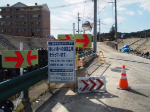 一般国道42号(池の浦橋)道路改良工事の工事看板