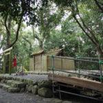 御敷地へのスロープが仮設された志宝屋神社(豊受大神宮 末社)