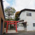 清水稲荷神社(伊勢市尾上町)