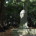 合祀に関する碑、御薗神社(伊勢市御薗町王中島)