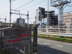 伊勢市駅前の再開発地の遠望