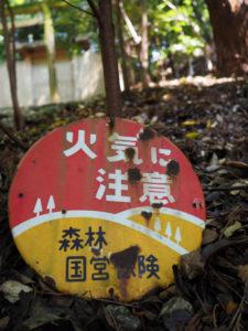 度会大国玉比賣神社(豊受大神宮 摂社)