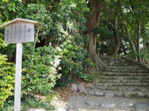 田上大水神社(豊受大神宮 摂社)、田上大水御前神社(同)