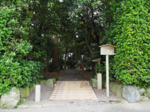 御造替中の志宝屋神社(豊受大神宮 末社)