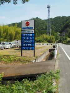 県道421号に沿って流れる津田[土地改良区の]用水(多気町丹生)