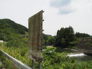 南勢水道津留取水堰(櫛田川)付近(多気町津留)