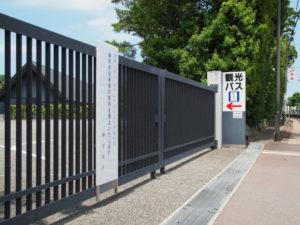 外宮観光バス駐車場入口(伊勢市豊川町)