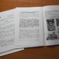 「今社の御頭神事」伊勢の中世 第277号(伊勢中世研究会)味噌井拓志