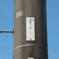 電柱番号板[走下 支3]