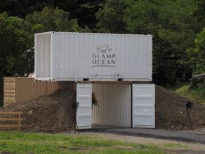 粟皇子神社(皇大神宮 摂社)付近に開設されたグランピング施設