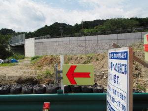 国道42号 池の浦橋は今も工事中