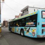 新しいデザインのポケモン電気バス