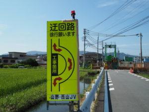 推進工法による宮川用水の工事現場(伊勢市二見町西)