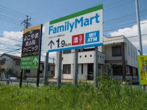 御塩道(伊勢市黒瀬町)