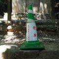 「危険 石が崩れています」と注意を促す工事用パイロン、度会大国玉比賣神社(豊受大神宮 摂社)