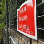 ここも立入禁止だった立梅用水(多気郡多気町古江)