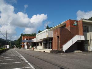 多気町勢和振興事務所
