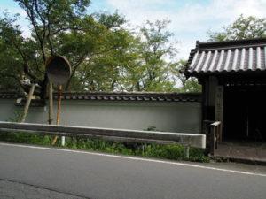 旧豊宮崎文庫(伊勢市岡本)
