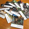 「神様のお引越し」BOXの制作プロジェクト 第4弾でさらに11冊完成