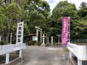 大祭を終えた午後、箕曲神社(伊勢市小木町)