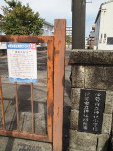 播磨浜塩田跡地(神社小学校)