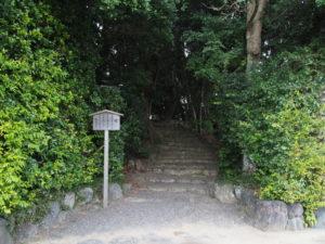 田上大水神社(豊受大神宮 摂社)