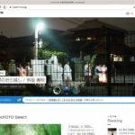 Web写真展「神様のお引越し」@京都写真美術館