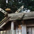 なかなか簀屋根が掛けられない田上大水御前神社(豊受大神宮 摂社)
