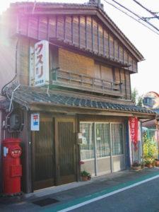 丸ポスト(伊勢市中之町)