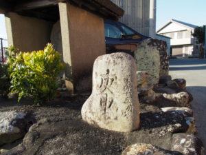 札場付近の庚申さん(伊勢市御薗町高向)