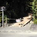 工事用の仮設スロープが設置された田上大水神社・田上大水御前神社(豊受大神宮 摂社)