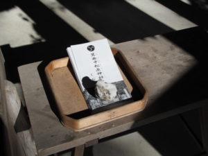 朝のぶらり(伊勢市岩渕)