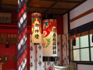 須原稲荷神社(伊勢市一之木)