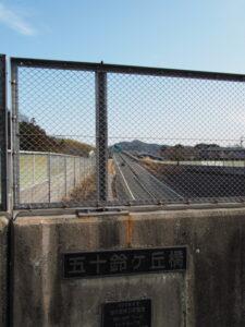 伊勢自動車道に架かる五十鈴ケ丘橋