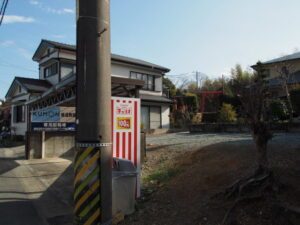 清丸稲荷神社付近(伊勢市楠部町)