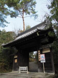 神宮文庫の黒門(旧福島みさき大夫邸門)