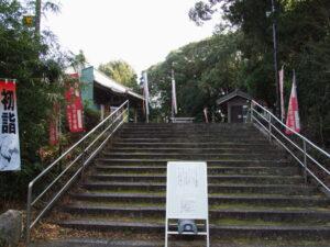 松尾観音寺(伊勢市楠部町)
