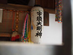 松尾龍池社、松尾観音寺(伊勢市楠部町)