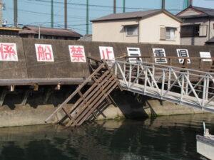 神社港 海の駅は立入禁止(伊勢市神社港)