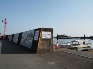神社港 海の駅